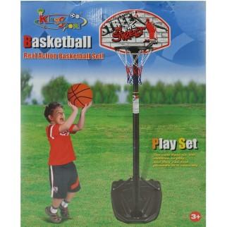 Vaikiškas krepšinio žiedas...