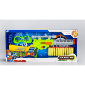 Žaislinis šaudymo rinkinys