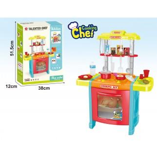 Vaikiškas virtuvėlės...